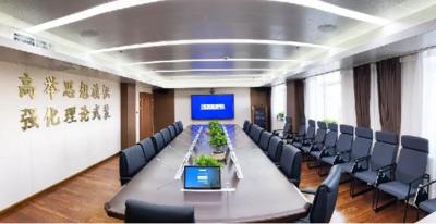 无纸化会议系统解决方案